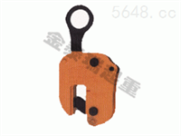 立吊鋏具(L型),吊鉗