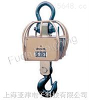 無線傳輸防撞型電子吊鉤秤