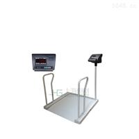 双扶手透析称,带打印RS232接口的透析秤