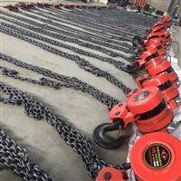 10噸倒鏈電動葫蘆廠家供應