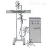 GLF-1900医药封口机,流水线配套铝箔封口机